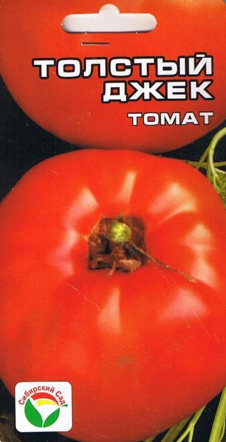 признают никаких томат успех характеристика и описание сорта фото гибрид собственным качествам