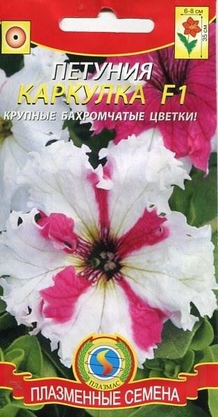 Семена цветов петунии